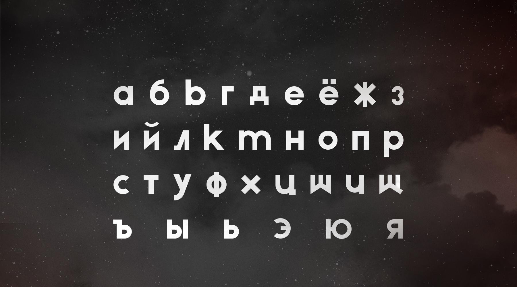 ETNA Free Font