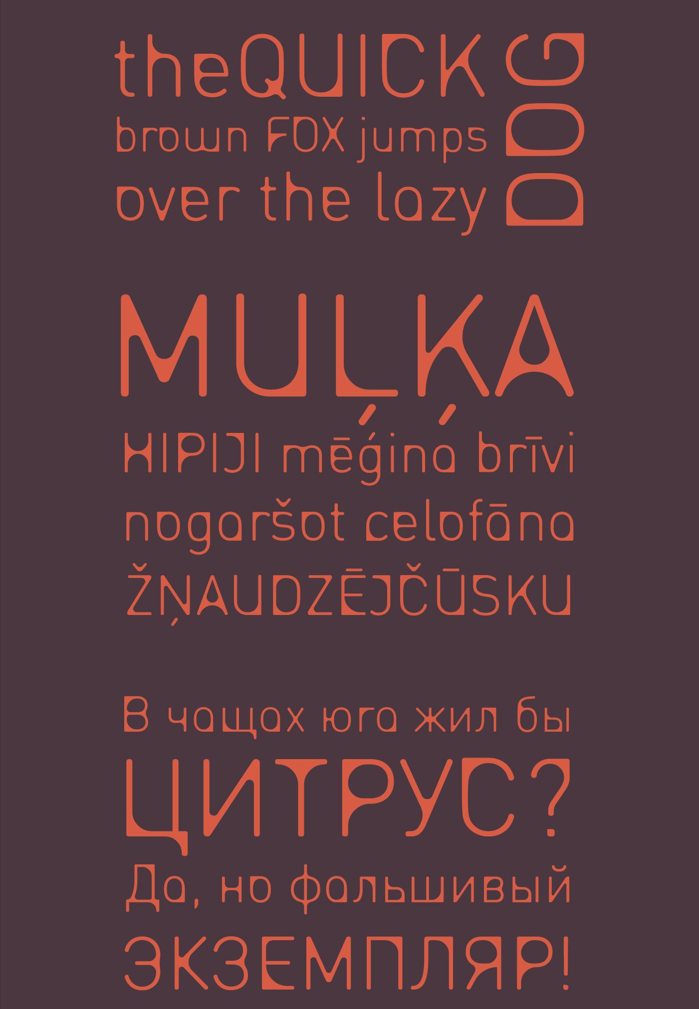 Entra Extended Font